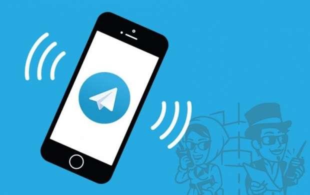 زمزمه یک کلاهبرداری نجومی در تلگرام