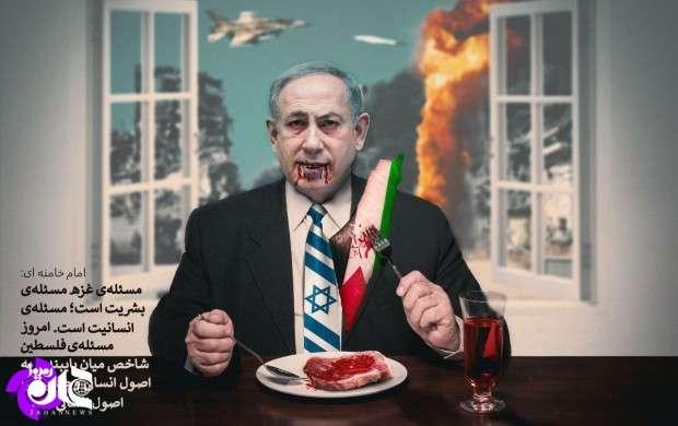 انتشار پوسترهای متفاوت برای «غزه»