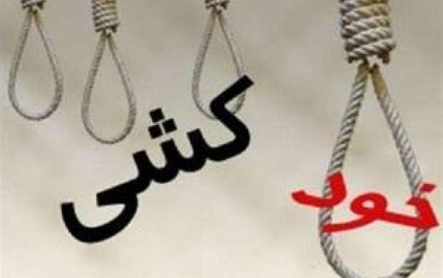 میزان آمار خودکشی در ایران چقدر است؟