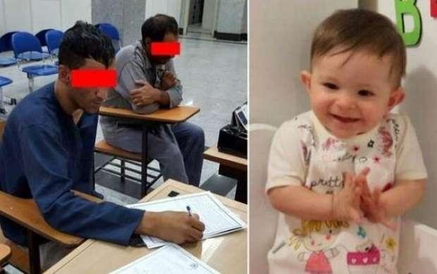 پرونده متهم ردیف اول قتل بنیتا در اجرای احکام