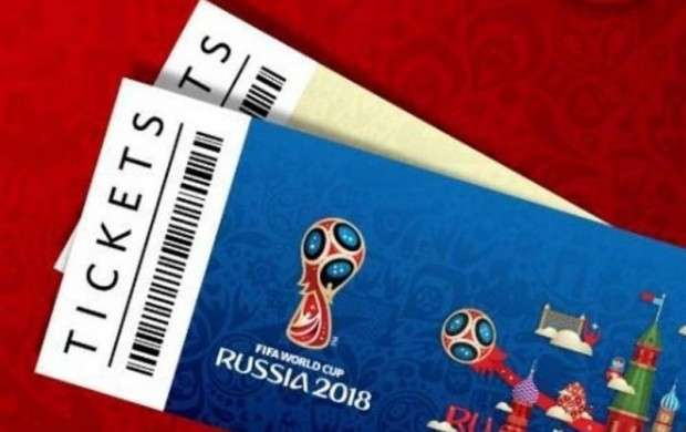 ۶۰بلیت جام جهانی هدیه فیفا به فدراسیون فوتبال