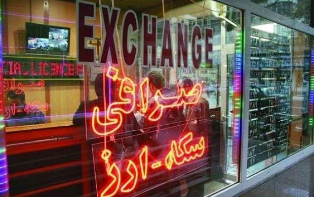 تمایل بازار به سمت خرید ارز تا فروش آن