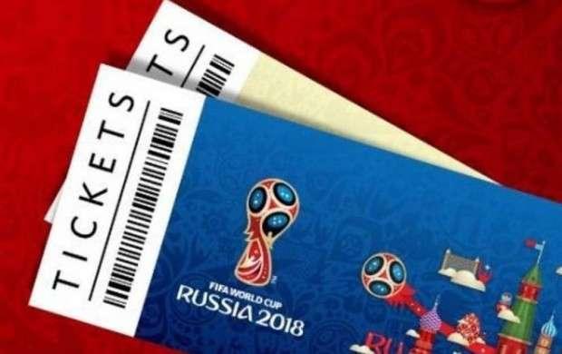 ثبت نام 15 هزار ایرانی برای خرید بلیت جام جهانی