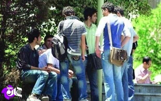 آینده ی فارغ التحصیلان در جمعه بازار اقتصاد