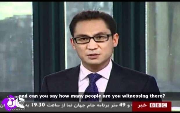 حال گیری بی بی سی فارسی از اصلاحات ادامه دارد/ ماجرای گزارش بی بی سی با هشتگ #براندازم