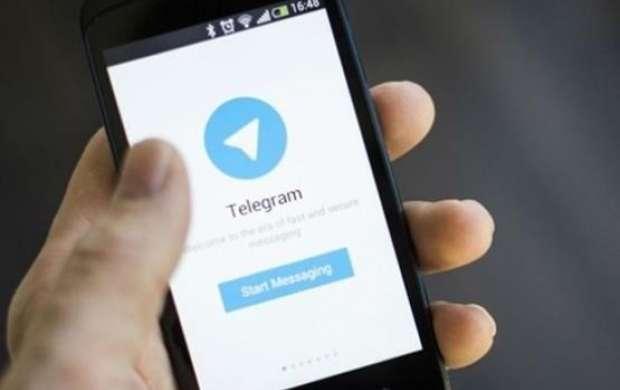 زندانی کردن همسر در کمپ برای ترک تلگرام!