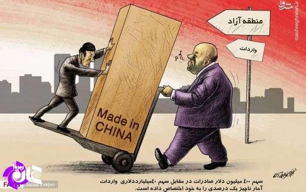 کاریکاتور/ واردات از صادرات پیشی گرفت!