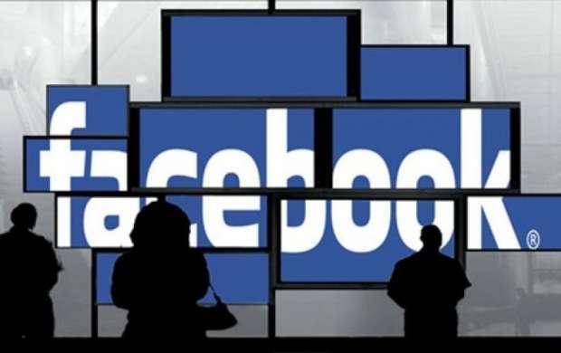 فیسبوک، درآمد کاربرانش را تخمین می زند