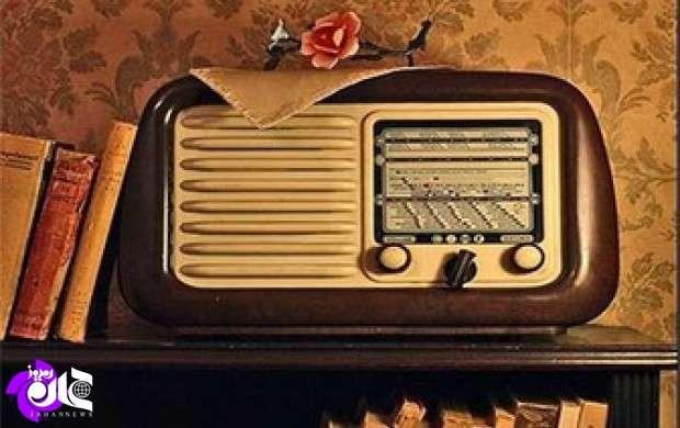 مردم زمانی با رادیو زندگی می کردند
