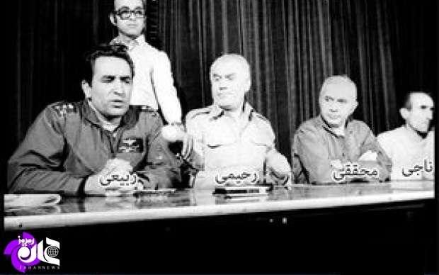 نخستین اعترافات سران رژیم «پهلوی» + تصاویر
