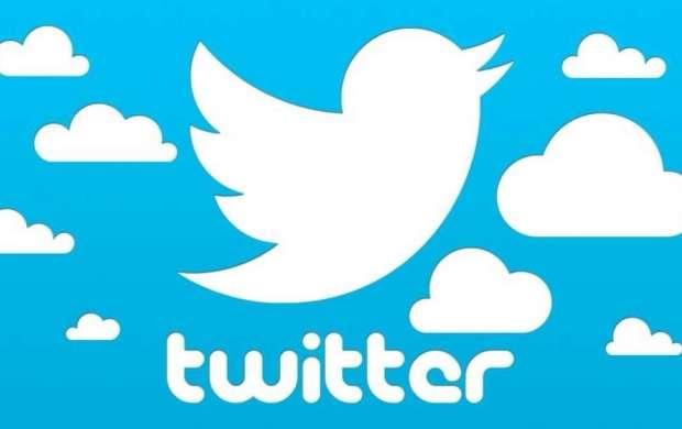 توییتر پس از ۱۲ سال به سوددهی رسید