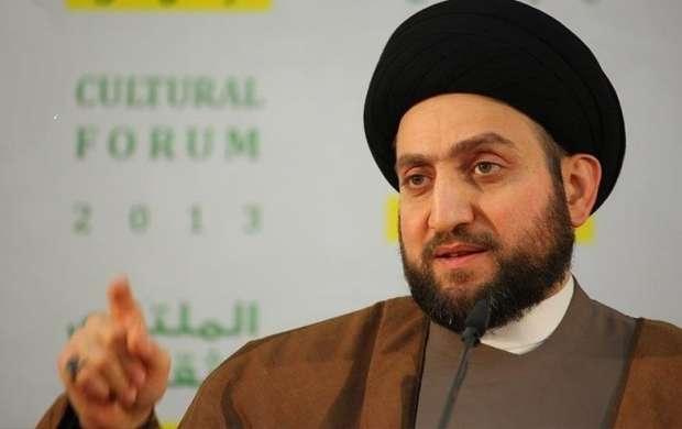شروط عمار حکیم برای پذیرش دعوت سعودی ها