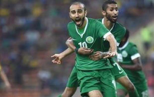 تدارک عالی سعودی ها برای جام جهانی