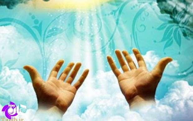 اگر این ۴دعا را بخوانید، تمام دعاها راخوانده اید