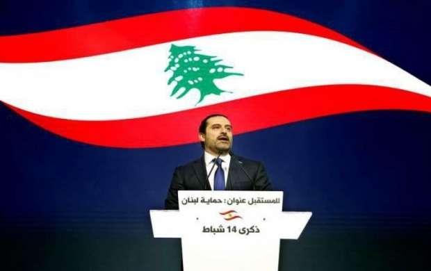 «المستقبل» با حزب الله ائتلاف نخواهد کرد