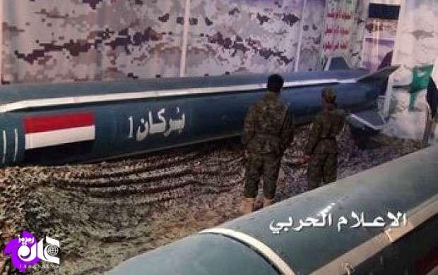 آیا موشک های انصارالله ایرانی است؟