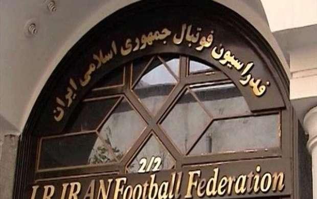 ناکامی جدید برای دیپلماسی فوتبال ایران