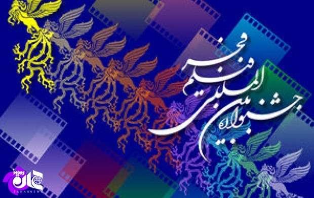 ادای دین جشنواره جهانی فیلم فجر به عهدقاجار