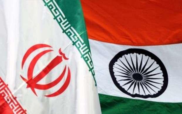 فرصتی برای رفع مشکلات تجاری با هند