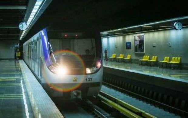 اتصال متروی تهران به مازندران