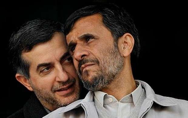 بعضا عملکرد احمدی نژاد مشکوک به نظر می رسد