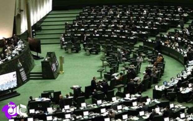 مصوبه مجلس برای کوچک سازی دولت
