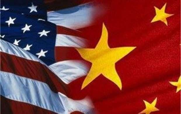 چین آمریکا را به اقدام تلافی جویانه تهدید کرد