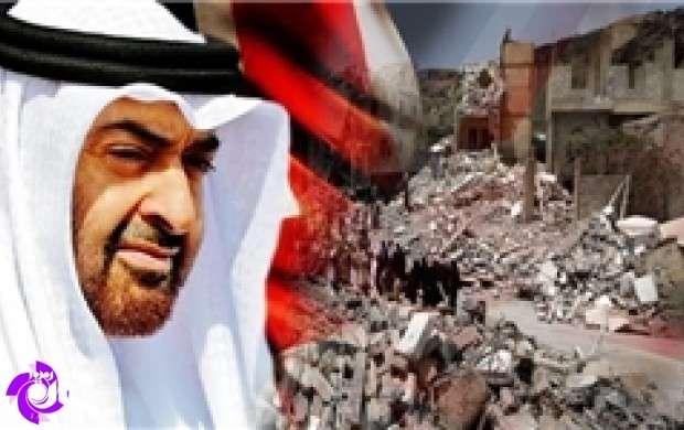 انگلیس و اشغال مجدد یمن با سازوکارهای عربی