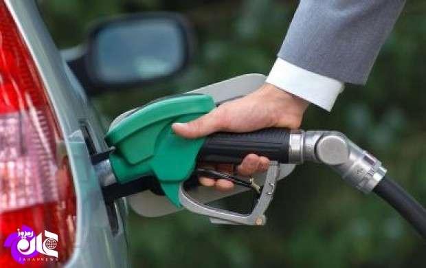 آیا«بنزین یورو ۴» در تهران توزیع می شود؟!