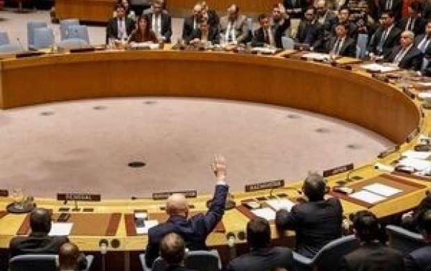 تهیه پیش نویس محکومیت ایران در شورای امنیت
