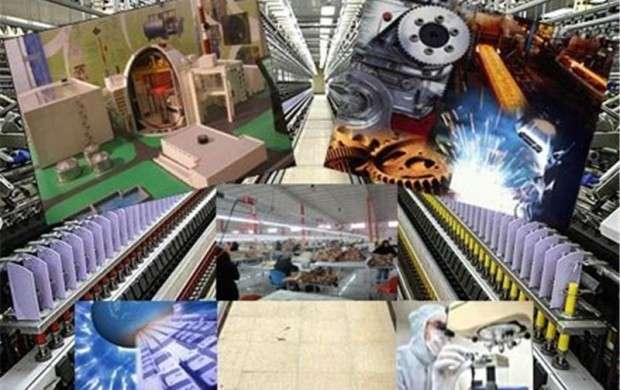 قوه قصاییه از تولید کننده ملی حمایت می کند