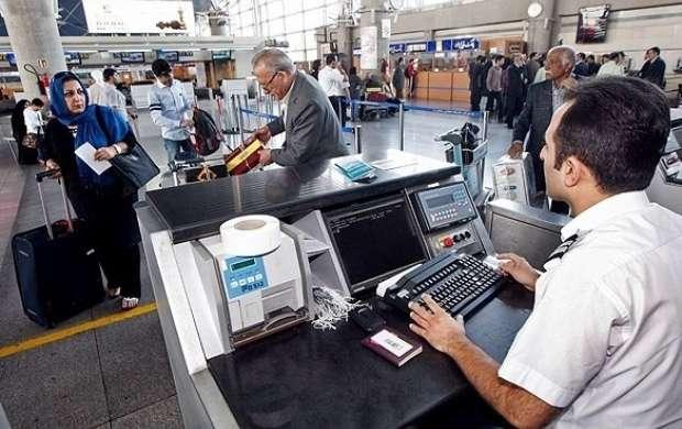 ریزش ۵۰ درصدی سفر ایرانی ها به خارج