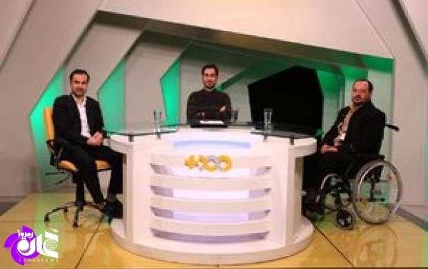 پاسداشت شهدای مدافع حرم در تلویزیون