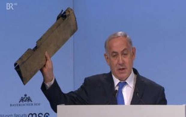 نتانیاهو در مونیخ هم از ایران گفت