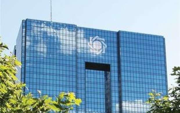 هشدار بانک مرکزی درباره فروش ارزهای دیجیتالی