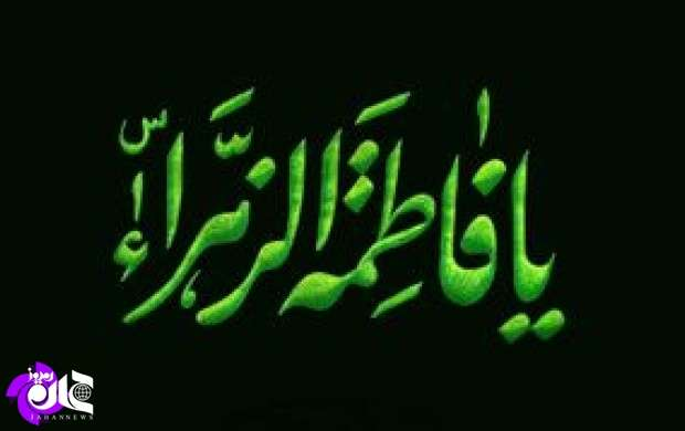 خطبه حضرت زهرا(س) درباره راه نجات بخش پیامبر(ص) و امام علی(ع)