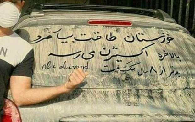 50 درصد ریزگردهادر خوزستان، منشاء خارجی دارد