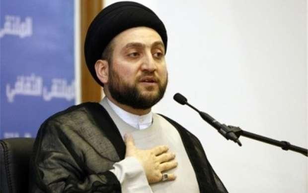 سیدعمار حکیم حادثه سقوط هواپیما را تسلیت گفت