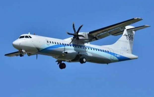 آخرین جزئیات از جستجوی لاشه هواپیمای یاسوج