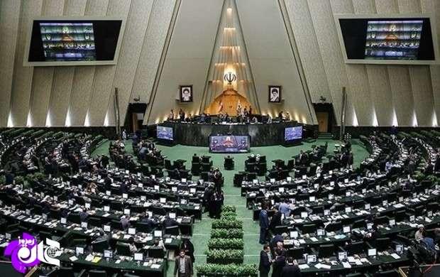 اسامی تاخیرکنندگان آغازجلسه علنی امروزمجلس