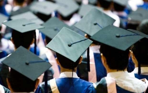 ابلاغ تغییرات آیین نامه دانشجویان بورسیه غیرایرانی
