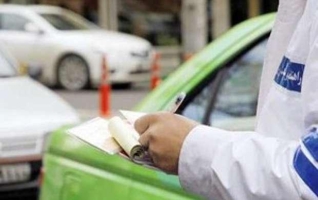 جریمه  های رانندگی به جیب چه کسی می رود؟