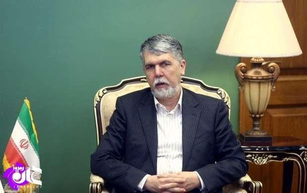 تسلیت وزیر فرهنگ در پی سانحه سقوط هواپیما