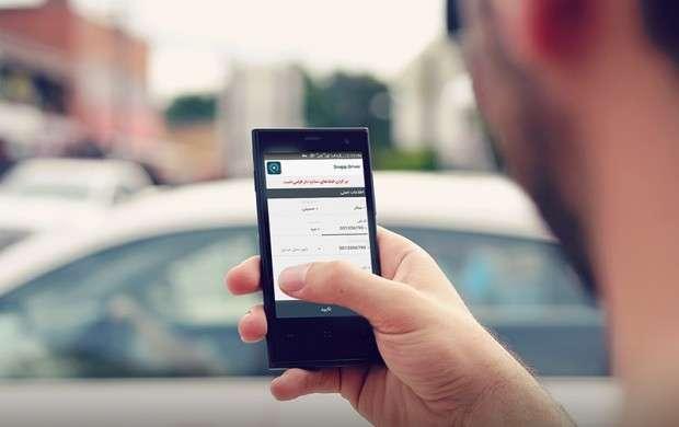 صلاحیت رانندگان اسنپ فوری تایید می شود