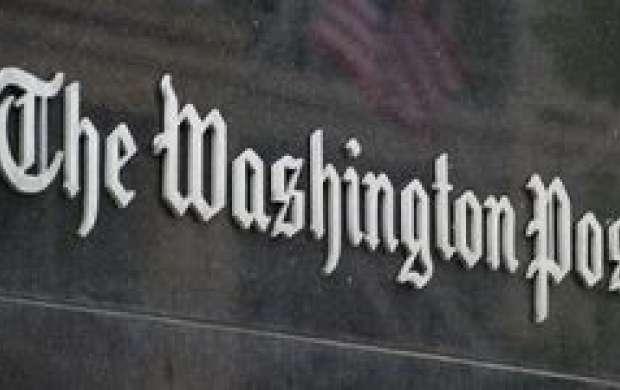 واشنگتن پست: برجام فاجعه بارترین توافق است