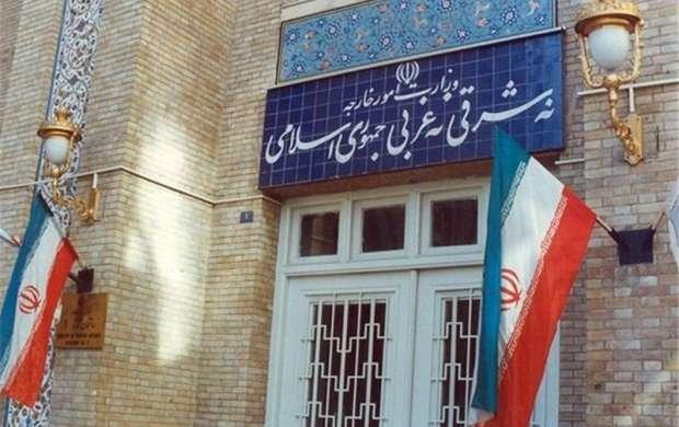 سفیر سوئد به وزارت امور خارجه احضار شد