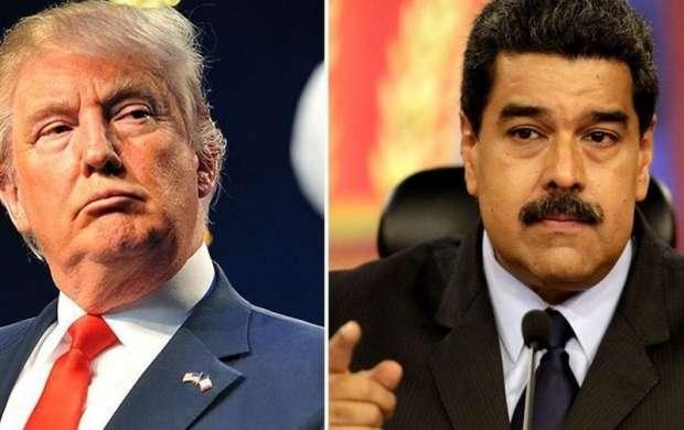 مادورو خواستار آغاز مذاکره با ترامپ شد