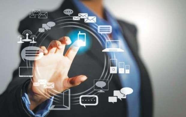 نقش فناوری اطلاعات در توسعه اقتصادی کشور