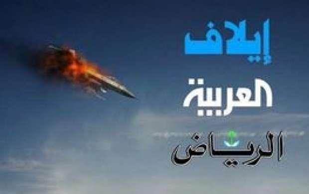 ماست مالی سعودی ها برای سقوط جنگنده اسرائیل