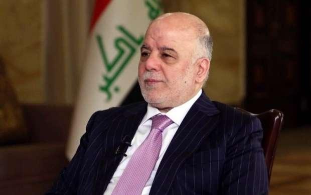 اجازه استفاده از خاک عراق علیه ایران را نمی دهیم